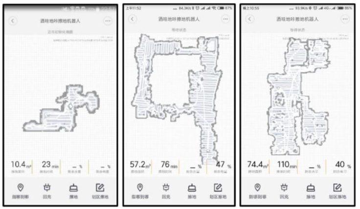 SWDK Saugroboter Mapping Kartenerstellung