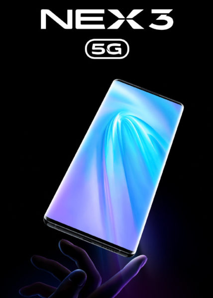 Vivo NEX 3 Display 2