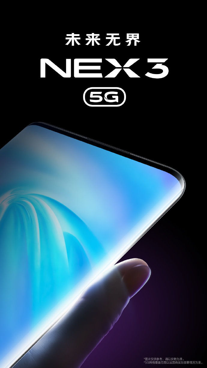 Vivo NEX 3 Waterfall Screen