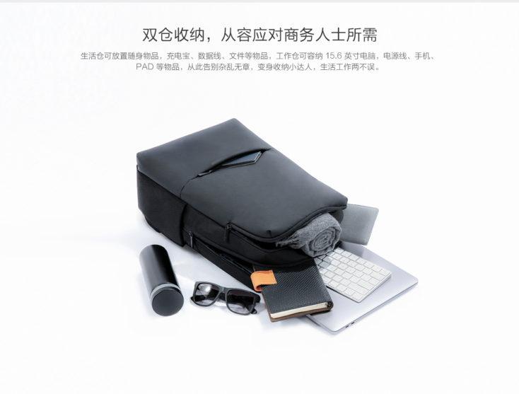 Xiaomi Classic Business Rucksack 2