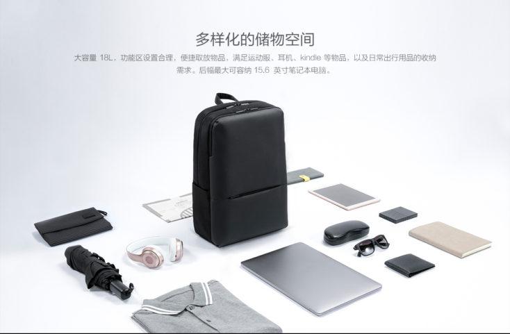 Xiaomi Classic Business Rucksack