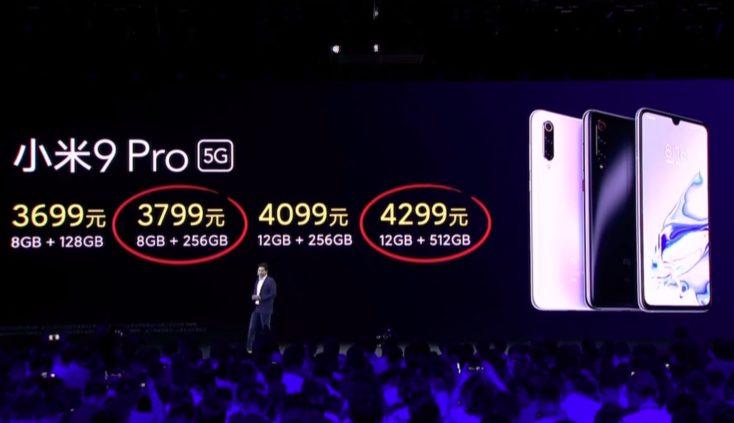 Xiaomi Mi 9 Pro 5G Preise