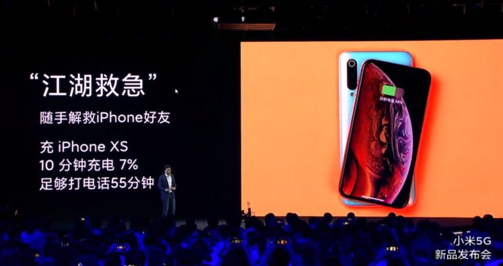 Xiaomi Mi 9 Pro Reverse Charging