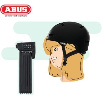 ABUS-Helm-Faltschloss