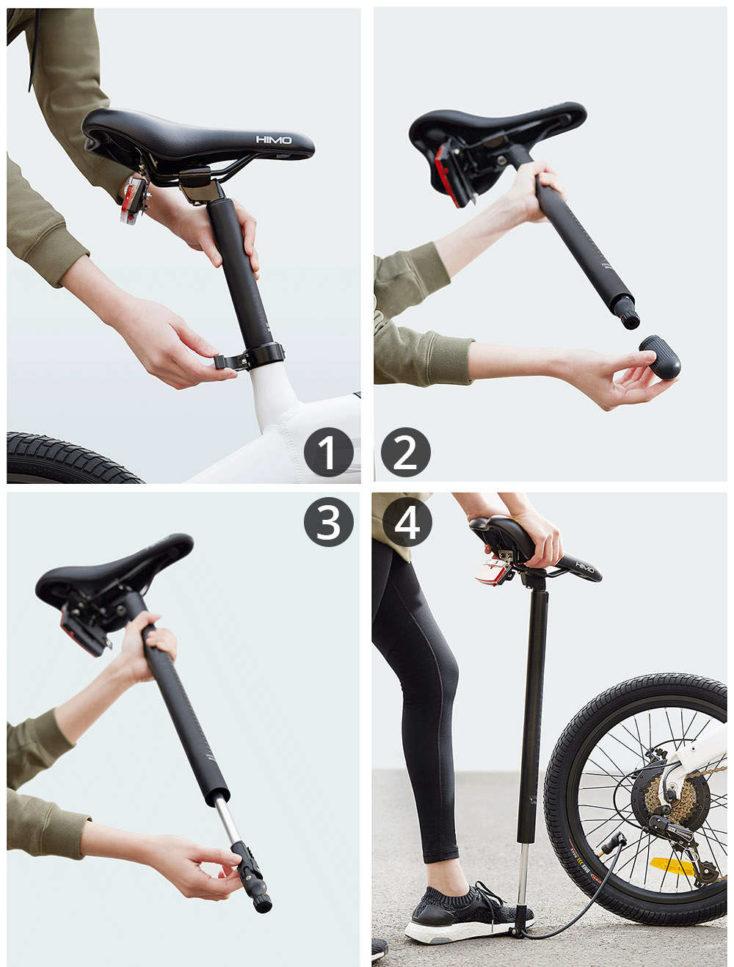 HIMO C20 E-Bike Sattel
