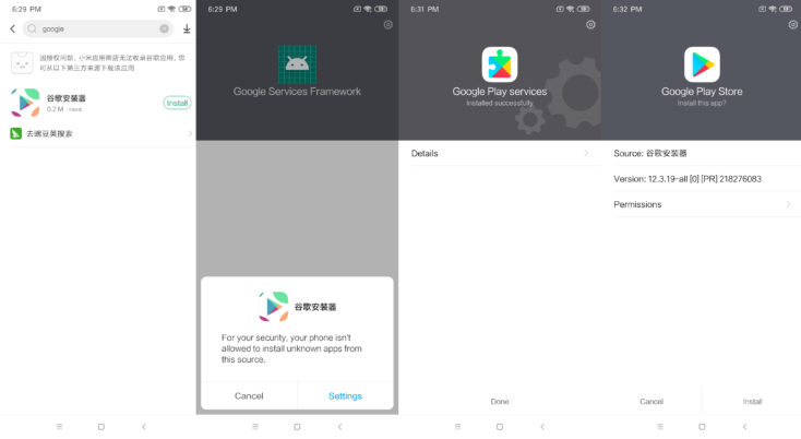 Redmi Note 8 Pro Google Play Store installieren