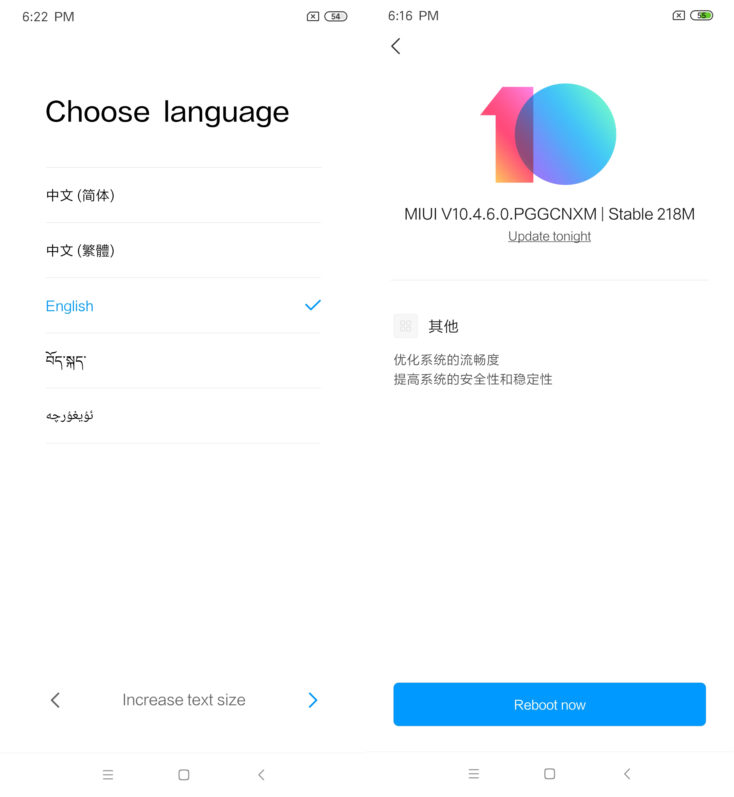 Redmi Note 8 Pro MIUI 10 China Version
