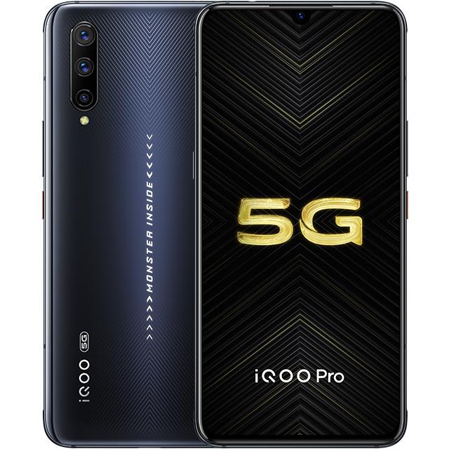 Vivo iQOO Pro Smartphone Design Front Back