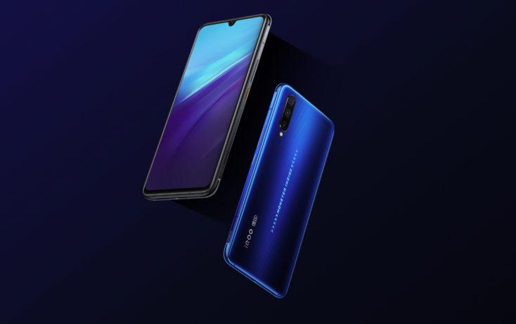 Vivo iQOO Pro Smartphone Rückseite