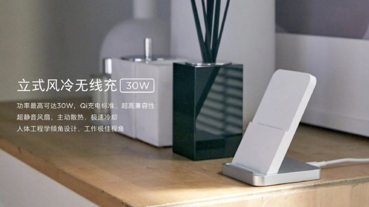 Xiaomi Mi Charge Turbo Ladestand
