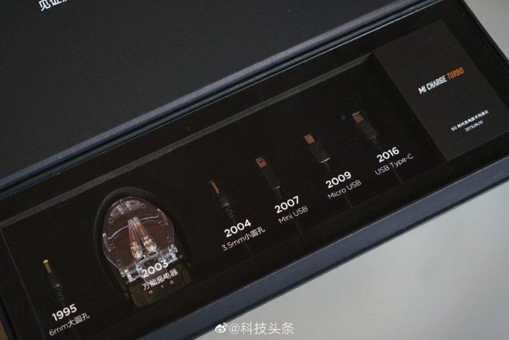 Xiaomi Mi Charge Turbo Promo