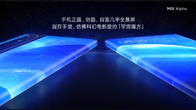 Xiaomi Mi Mix Alpha Seitendisplay 3