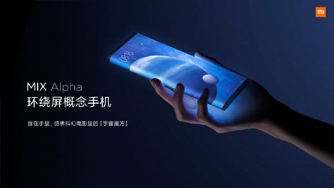 Xiaomi Mi Mix Alpha in Hand