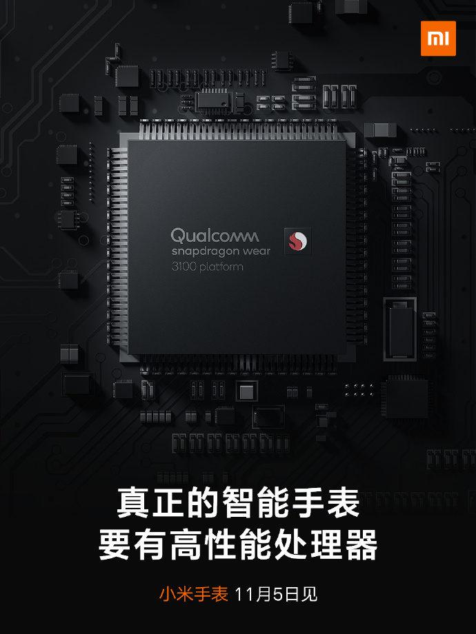 Xiaomi Smartwatch mit Snapdragon 3100