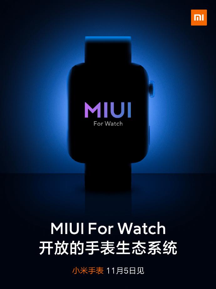 MIUI für Smartwatches