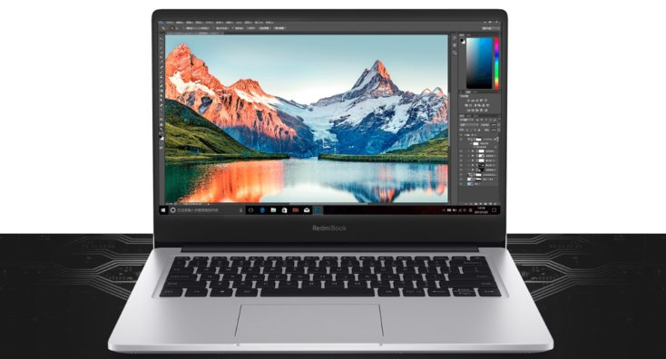 RedmiBook 14 Grafikanwendung