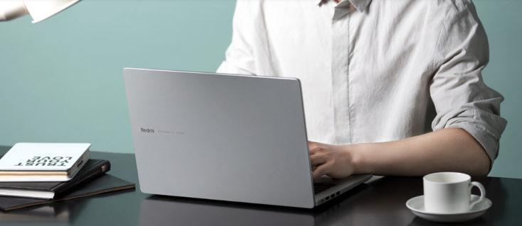 RedmiBook 14 Logo Rueckseite