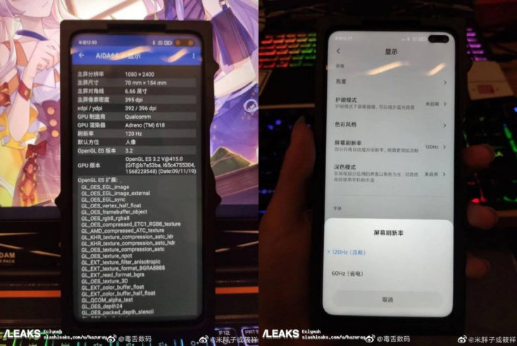Redmi K30 Display 120 Hz Leak