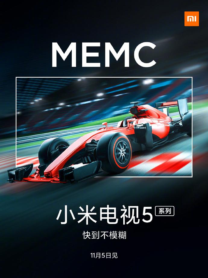Xiaomi Mi TV 5 MEMC