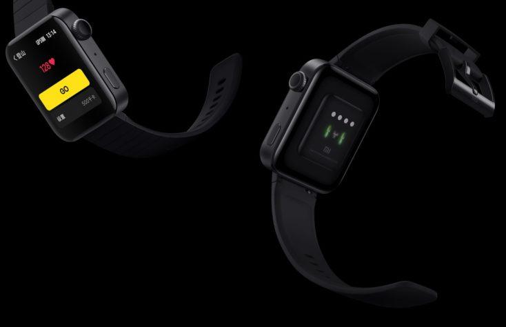 Xiaomi Mi Watch Smartwatch Herzfrequenzmesser