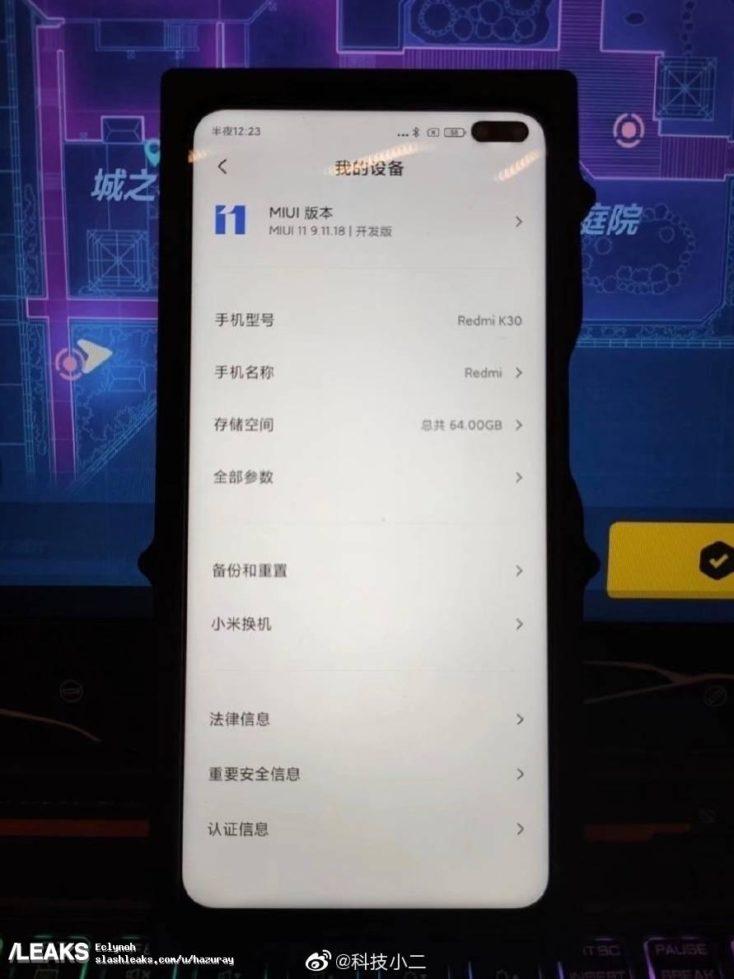 Xiaomi Redmi K30 MIUI 11