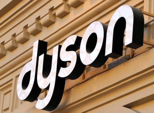 Dyson Logo auf einem Laden
