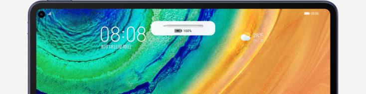Huawei MatePad Pro Stylus
