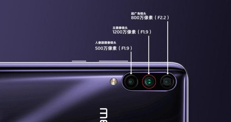 Meizu 16T Kamera