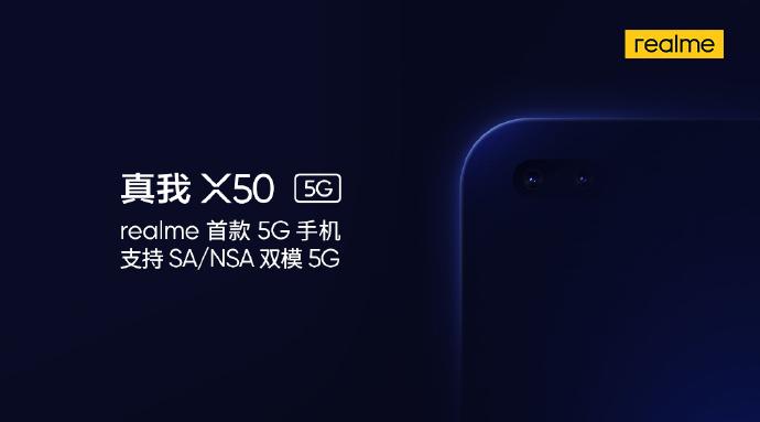 Realme X50 Teaser