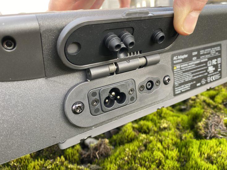 Segway Ninebot MAX G30D Netzanschluss