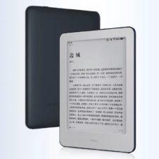 Xiaomi-E-Book-Reader-Mi-Reader