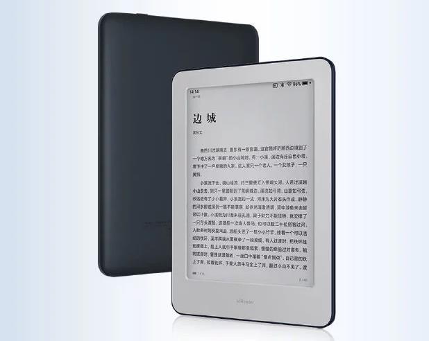 Xiaomi E Book Reader Mi Reader