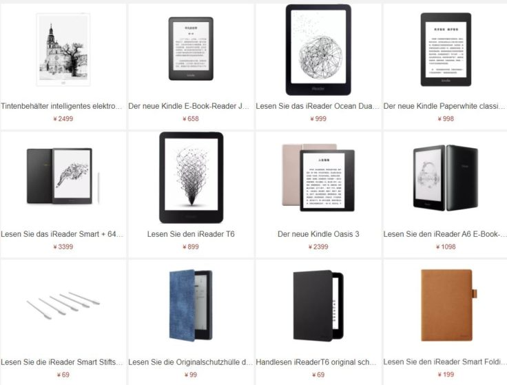 Xiaomi-E-Book-Reader-Youpin