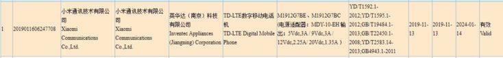 Xiaomi Pocophone F2 Zertifizierung