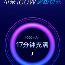 Xiaomi SuperCharge Turbo 100W
