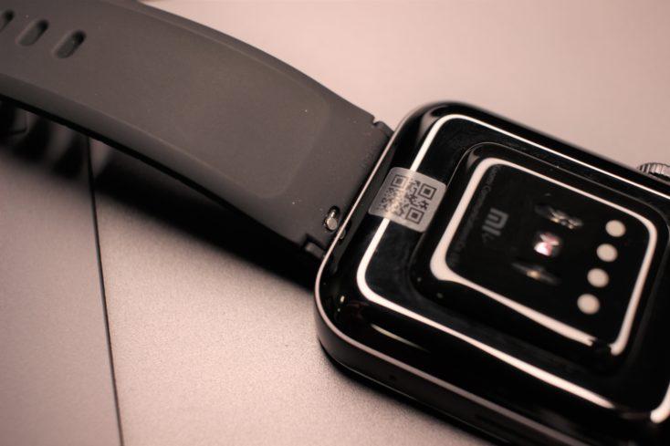Xiaomi Mi Watch Schnellverschluss
