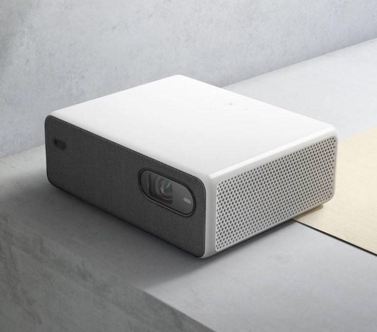 Xiaomi Mijia Laser Beamer Front
