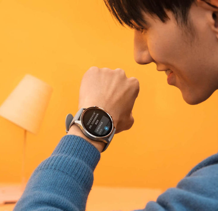 Xiaomi Watch Color Sprachassistent