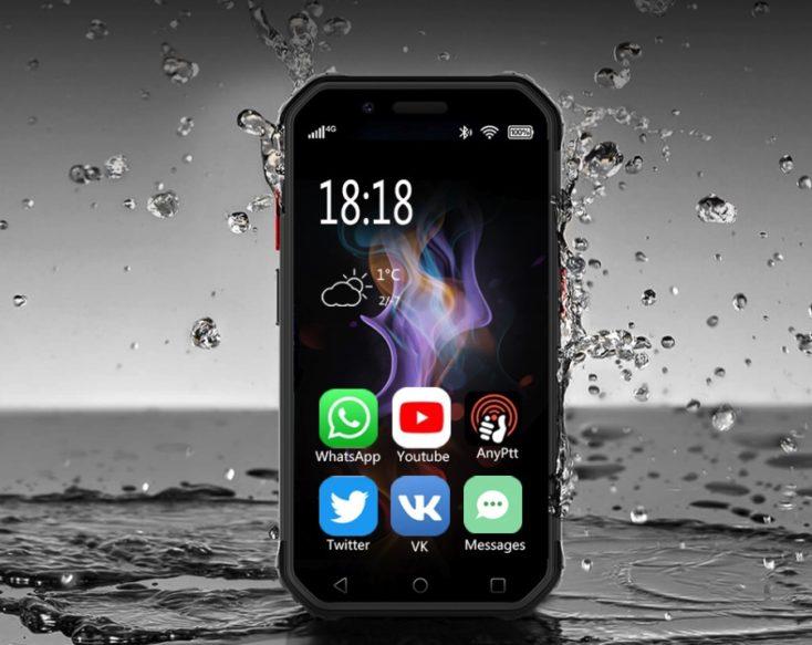 Servo S10 Pro Smartphone Display