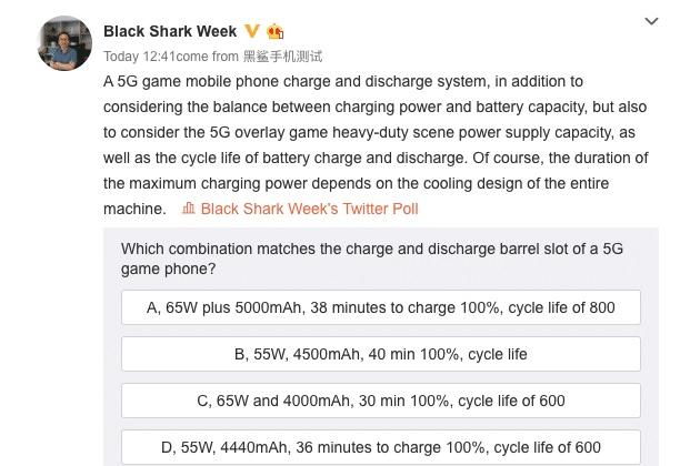 Xiaomi Black Shark Akku Weibo