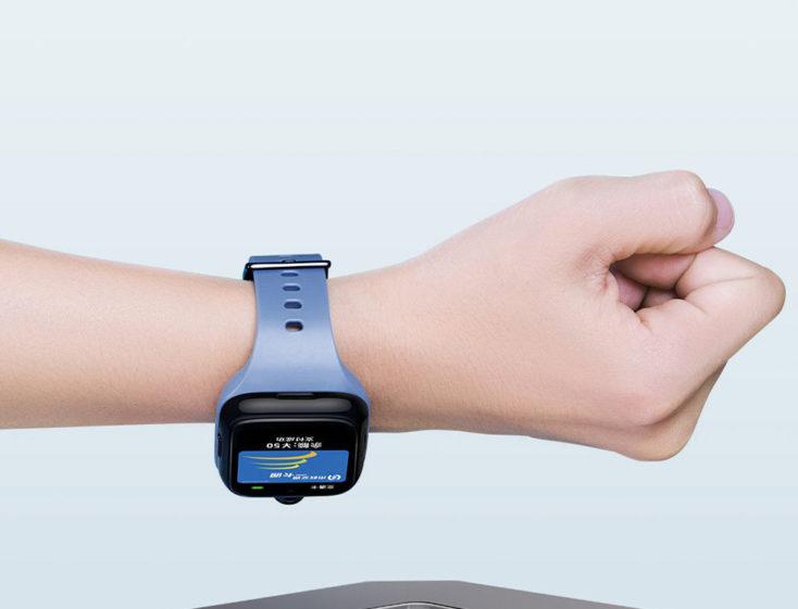 Xiaomi Mitu Rabbit 4 Pro Kinder Smartwatch NFC