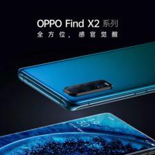Oppo Find X2 Blau
