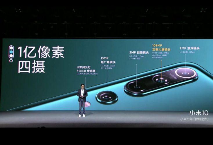 Xiaomi Mi 10 Kamera Spec