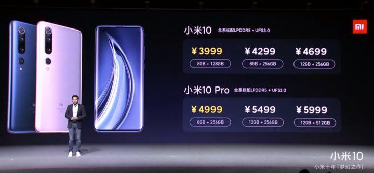 Xiaomi Mi 10 und Mi 10 Pro Preise