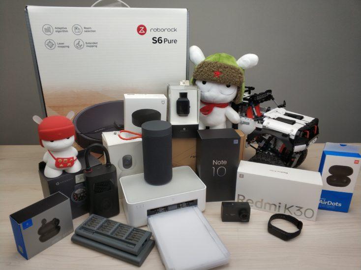 Xiaomi kosystem Produkte