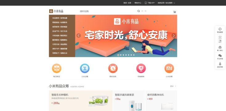 Xiaomiyoupin Startseite