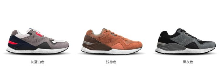 Xiaomi Mijia Retro Sneaker Farben
