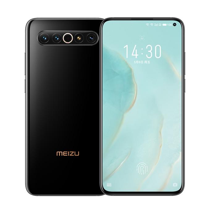Meizu 17 Smartphone