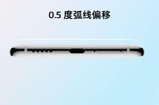Meizu 17 USB-C