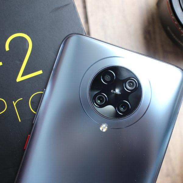 Poco F2 Pro Kameramodul nah